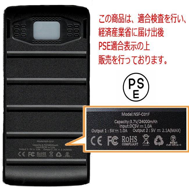 モバイルバッテリー ソーラーモバイルバッテリー 24000mAh 大容量 太陽光充電 パワーバンク ソーラー充電器 スマホ アウトドア iPhone Android|selectshoptoitoitoi|17