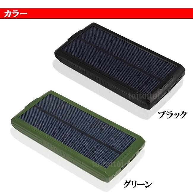 モバイルバッテリー ソーラーモバイルバッテリー 24000mAh 大容量 太陽光充電 パワーバンク ソーラー充電器 スマホ アウトドア iPhone Android|selectshoptoitoitoi|06