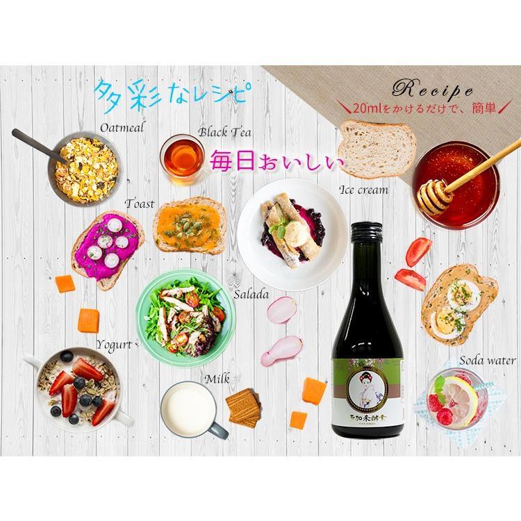 多加米酵素 300ml ファスティング 酵素 ドリンク ダイエット プチ断食  ENZYME 日本製 無農薬 seles-eshop 09