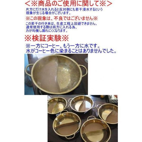 IH対応 金色のよくばり二食鍋28cm|self-shop|03