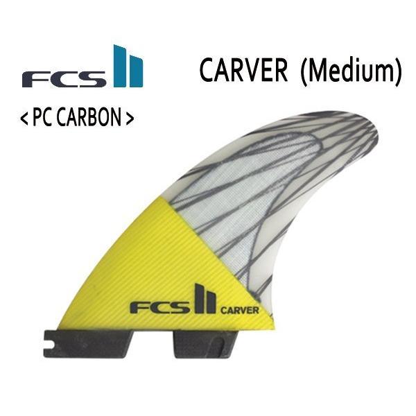 【P15倍】FCSII,FCS2,エフシーエスツー/ワンタッチ/トライフィン/CARVER PC CARBON,カーバー パフォーマンスコアカーボン/Mサイズ/65-80kg/イエロー