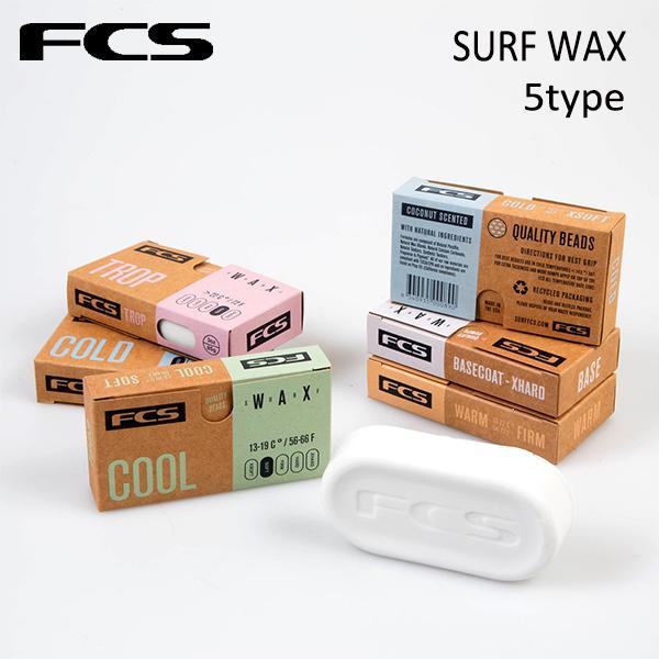 期間限定 FCS エフシーエス SURF WAX 通常便なら送料無料 サーフワックス 自然由来成分 サーフボード 日本正規代理店品 サーフィン 5タイプ