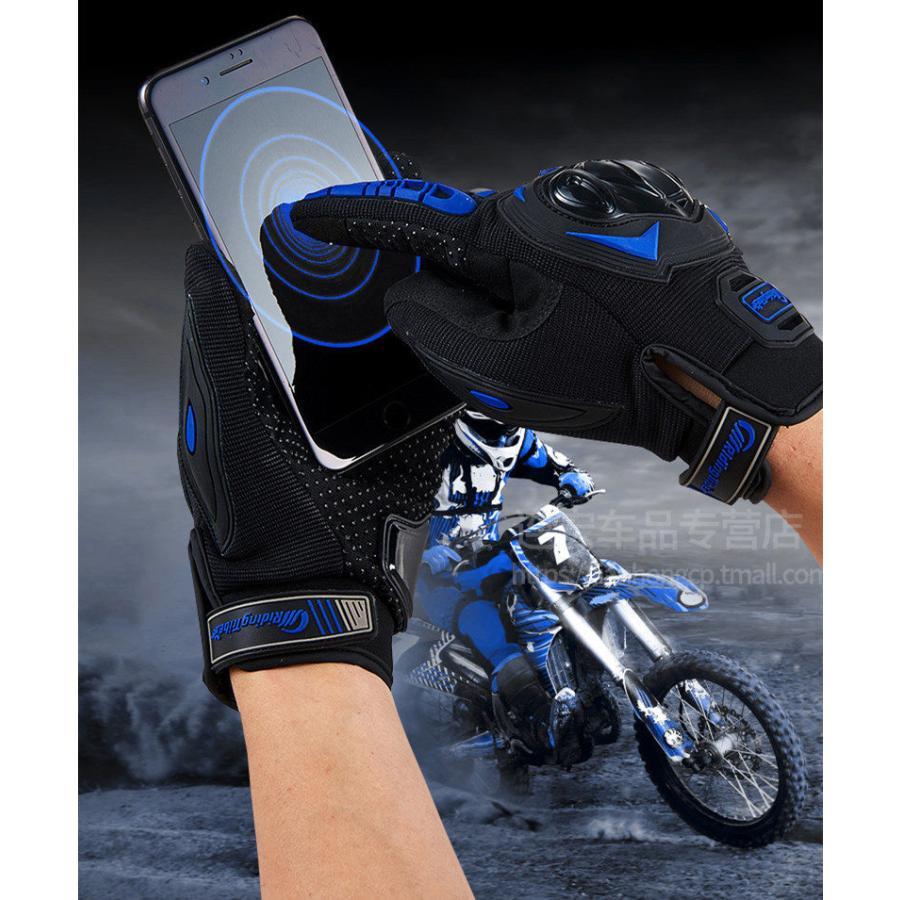 2021 バイクグローブ 手袋 バイク用 自転車 春 夏 秋3シーズン グローブ メンズ 厚手 バイク ウェア sellmax1 08