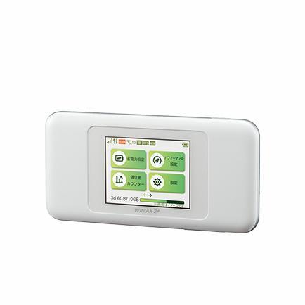 【中古箱無し本体のみ】Speed Wi-Fi NEXT W06 ホワイトxシルバー sellsta 02