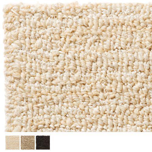ラグマット 140×200・Sand ベージュ