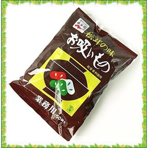 永谷園 松茸の味 お吸いもの 50袋入り