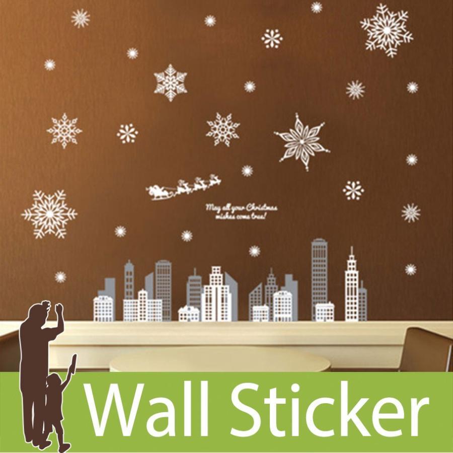 ウォールステッカー 壁 クリスマス 両面印刷 サンタクロース 雪 結晶