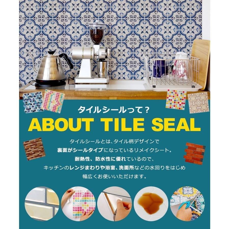 モザイクタイル シール 防水 キッチン 壁紙 おしゃれ 水回り 洗面所