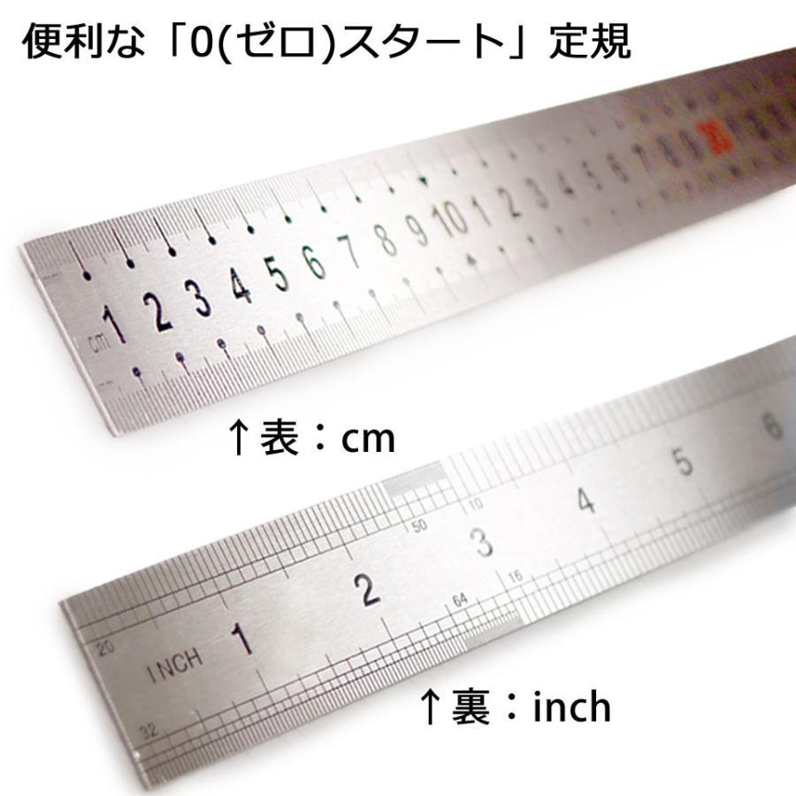 ものさし 定規 1m 100cm 直定規 直尺 物差し じょうぎ 長い スチール製