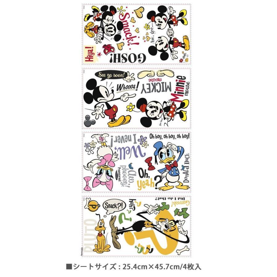 ウォールステッカー キャラクター ディズニー ミッキーマウス