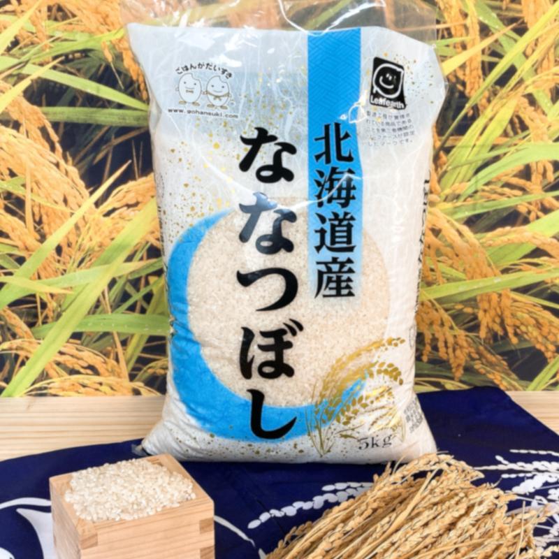 お米 10kg(5kg×2) 北海道産ななつぼし 令和2年産 senda 02