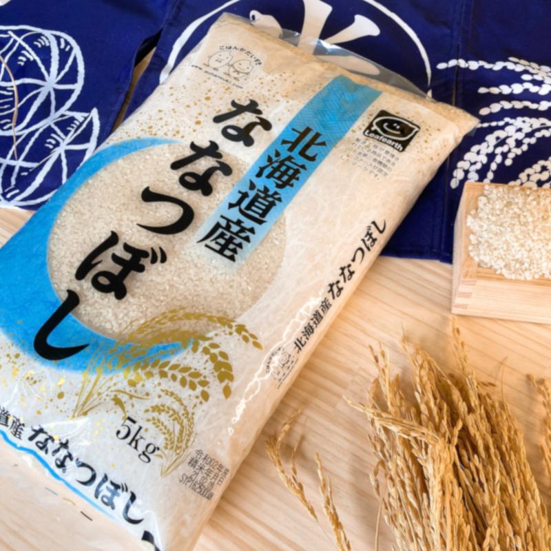 お米 10kg(5kg×2) 北海道産ななつぼし 令和2年産 senda 05