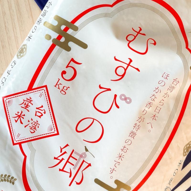 お米 10kg(5kg×2) 台湾産むすびの郷 senda 05