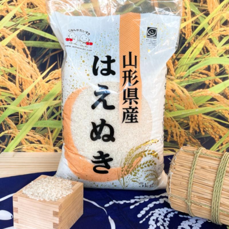 お米 10kg(5kg×2) 山形県産はえぬき 令和2年産|senda|02