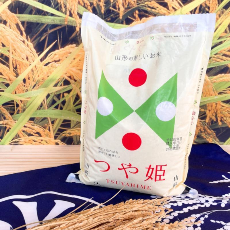 お米 10kg(2kg×5) 山形県産つや姫 令和2年産|senda|02