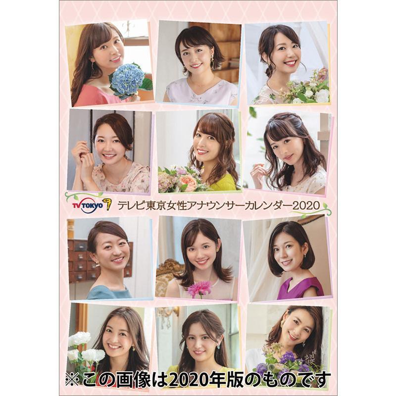 アナウンサー 女性 テレビ 朝日