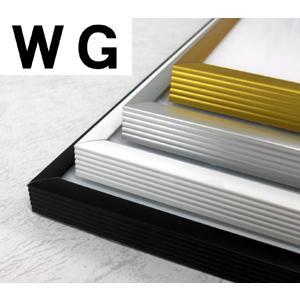 在庫限り ■ ポスター用フレームブラック 直営限定アウトレット アルミ製 WG:61×91.5cm