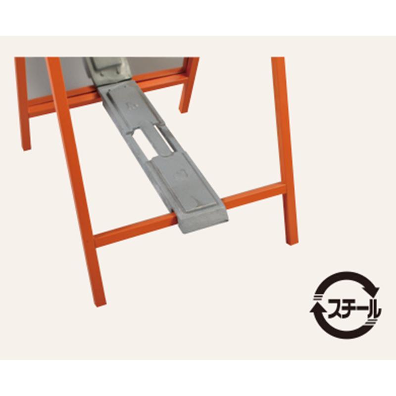 4個セット いもり君 工事看板用 重し 工事現場 転倒防止 仙台銘板 オリジナル ウエイト 鋳物 風対策 2951130 sendai-meiban 02