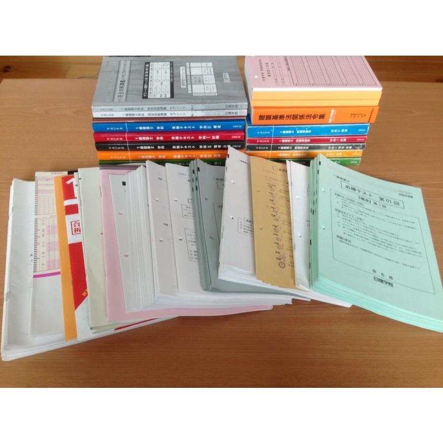 ◆平成27年度 日建学院 一級建築士 テキスト·問題集一式 オプション付き◆