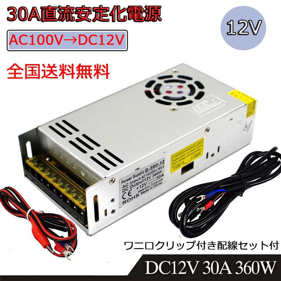 Utini S-15-24 Power Supply