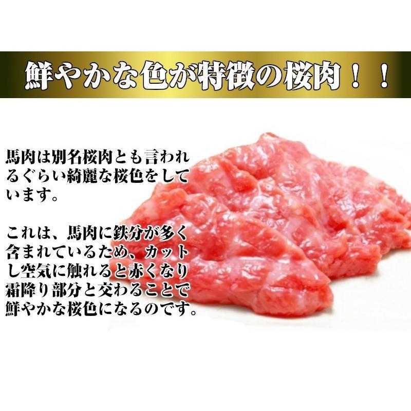 肉 桜 いろ は の