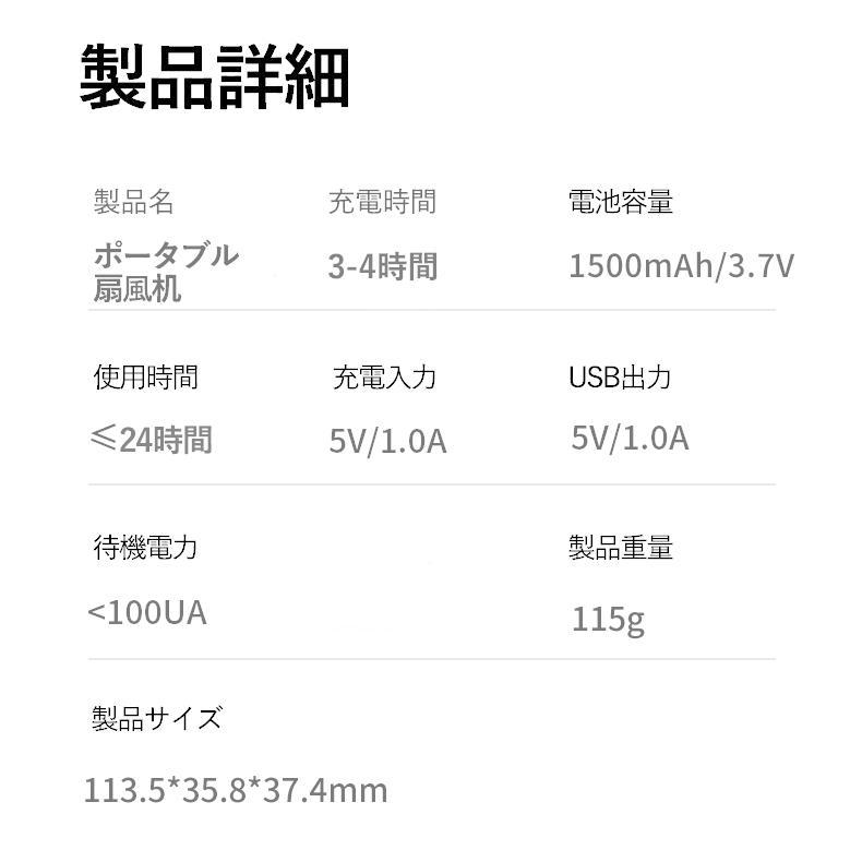 小型扇風機 ハンディファン ポータブル USB 静音 折り畳み扇風機 モバイルバッテリー機能搭載 軽量 携帯 熱中症対策 可愛い USB充電式 携帯 熱中症対策|sendworld|16