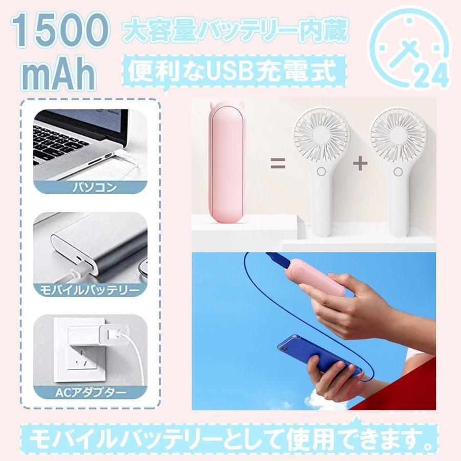 小型扇風機 ハンディファン ポータブル USB 静音 折り畳み扇風機 モバイルバッテリー機能搭載 軽量 携帯 熱中症対策 可愛い USB充電式 携帯 熱中症対策|sendworld|05