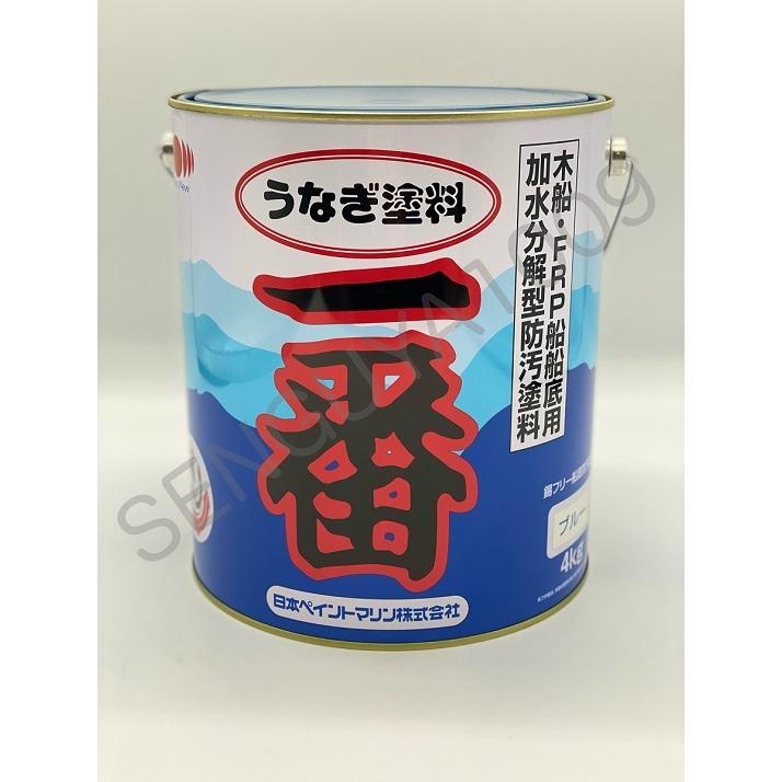 予約販売品 当日発送 送料無料 うなぎ塗料一番 青 4kg 日本ペイント 船底塗料 うなぎ一番 うなぎ うなぎ1番 ブルー 高級な