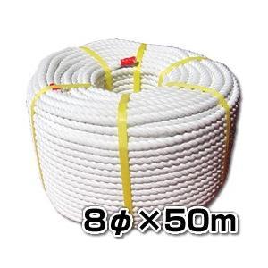 エステルSロープ お得クーポン発行中 新品■送料無料■ 巻売 8φx50m 舫やアンカーロープに