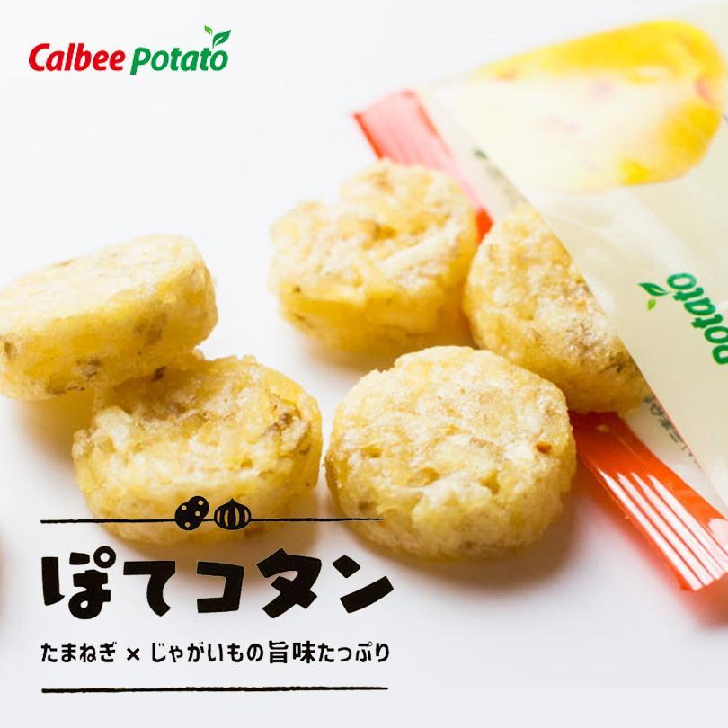 贈与 ぽてコタン 人気激安 6袋入 北海道 お土産 じゃがいも スナック菓子 玉ねぎ