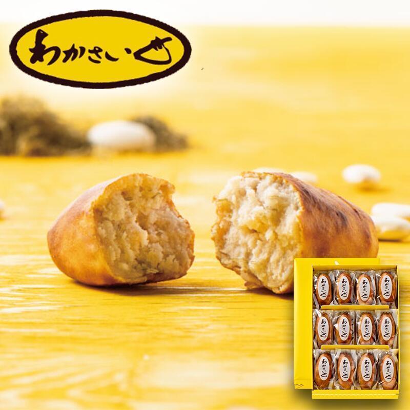 毎日がバーゲンセール わかさいも 12個入 北海道 和菓子 醤油 超激得SALE お土産