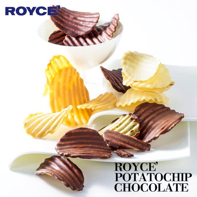ロイズ 品質検査済 本店 ポテトチップチョコレート 選べる2個セット ROYCE#039; 北海道 お土産 ギフト スイーツ 贈り物