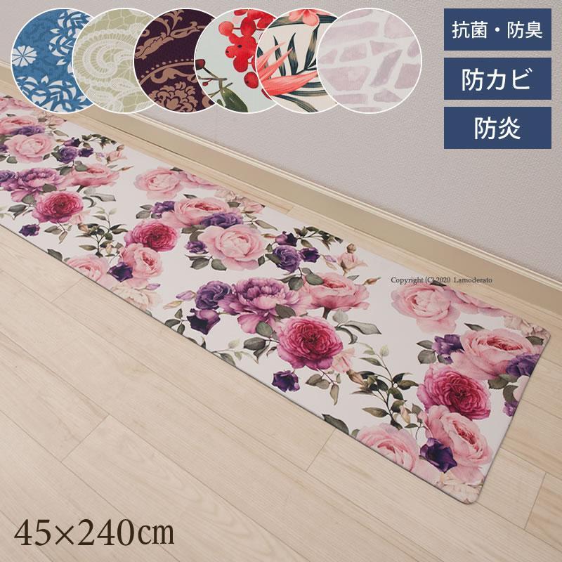信用 キッチンマット 拭ける PVCマット 高品質新品 約45×240cm 全7種