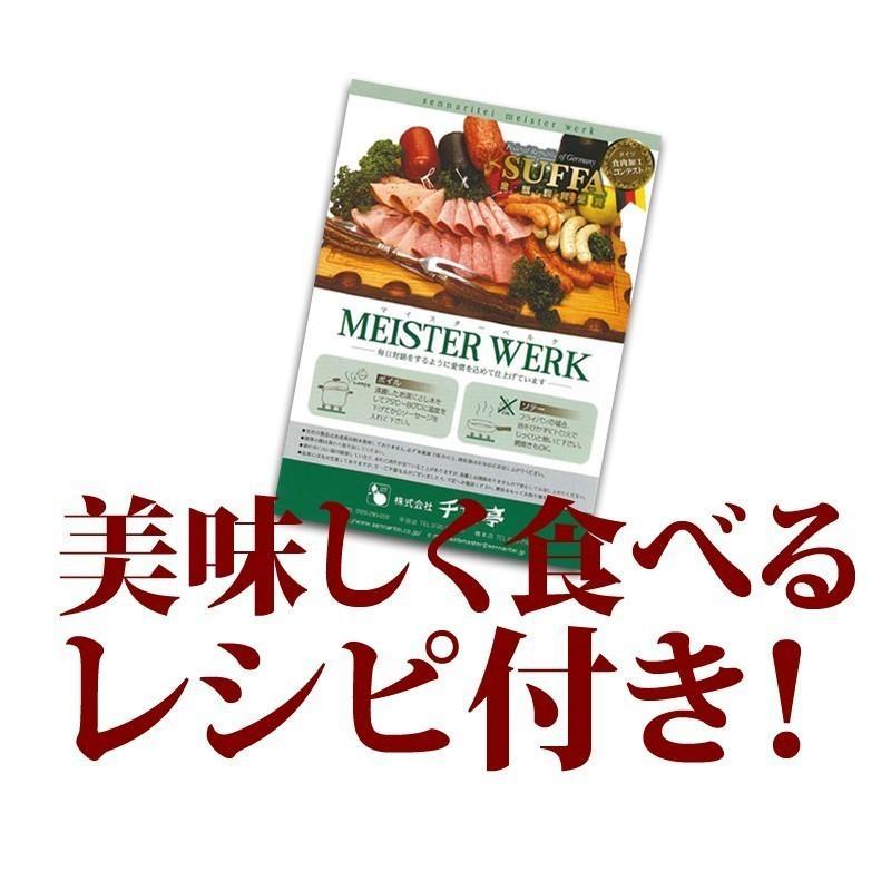 牛肉 肉 加工品 和牛 近江牛 かのこちまきコンビーフ 200g お中元 ギフト 2021 御中元|sennaritei|02