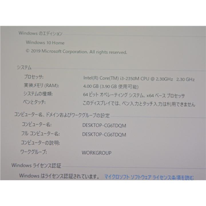 カメラ内蔵/中古/WIN10/新品無線キーボード&マウス/500GB/4GB/21型/2世代i3/FMV/FH50/HN一体型 リカバリー領域   Microsoft Office2019 senrakuen 02