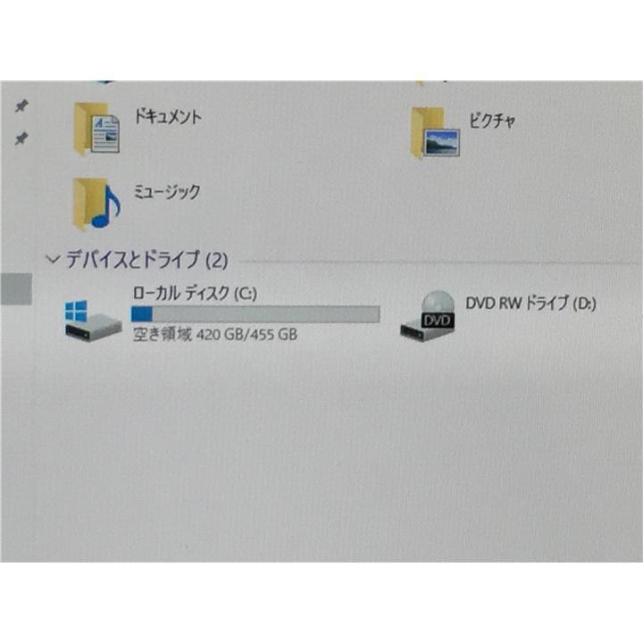 カメラ内蔵/中古/WIN10/新品無線KB&マウス/新品SSD512GB/16GB/23型/3世代i7/FMV/FH53/S一体型 動作良品 Microsoft Office2019  senrakuen 03