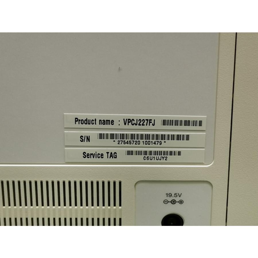 カメラ内蔵/中古/WIN10/新品無線KB&マウス/21型/2世代i5/新品SSD256/8GB/SONY VPCJ227FJ一体型 動作品   Microsoft Office2019 senrakuen 05