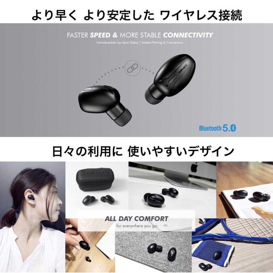 完全ワイヤレスイヤホン 驚異の充電スピード Bluetooth 5 自動ペアリング 自動電源 音量調整 Jabees Beez イヤホン senseability 10