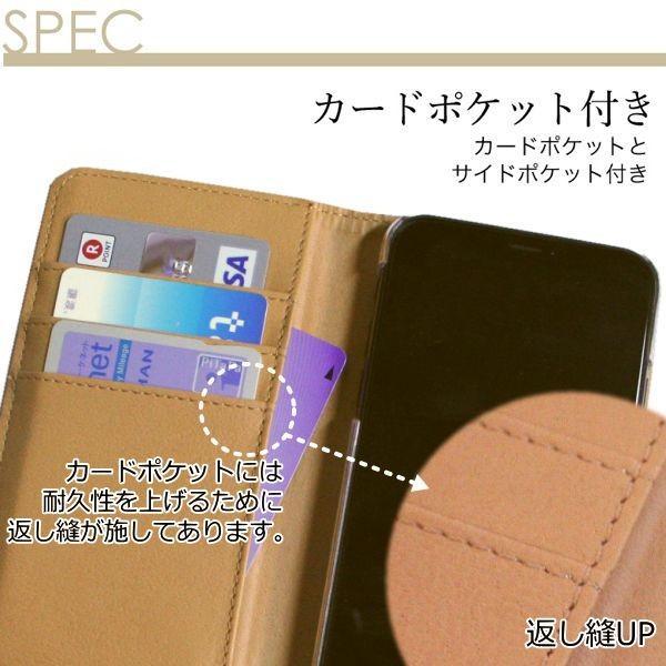 スマホケース 手帳型 おしゃれ 全機種対応 iPhone12 mini pro Max iPhone XS XR SE Xperia 1 10 AQUOS sense3 basic Galaxy iPhoneケース カバー 花柄 北欧風 sensense 06