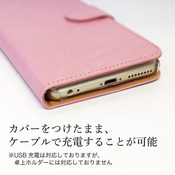 スマホケース 手帳型 おしゃれ 全機種対応 iPhone12 mini pro Max iPhone XS XR SE Xperia 1 10 AQUOS sense3 basic Galaxy iPhoneケース カバー 花柄 北欧風 sensense 09