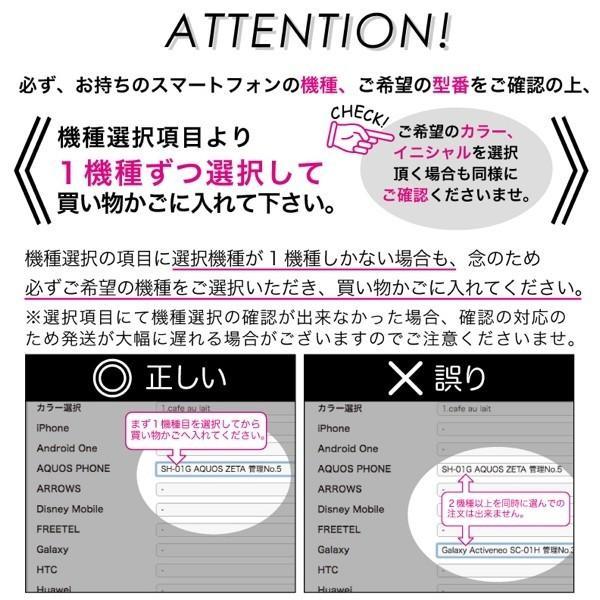 スマホケース 手帳型 おしゃれ 全機種対応 iPhone12 mini pro Max iPhone XS XR SE Xperia 1 10 AQUOS sense3 basic Galaxy iPhoneケース カバー 花柄 北欧風 sensense 10