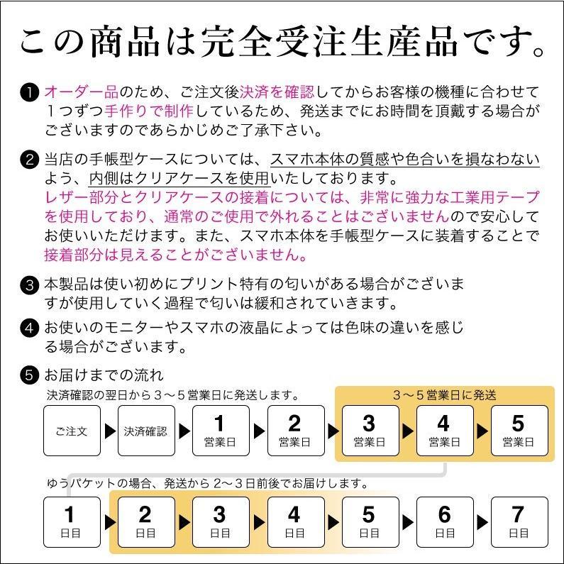 スマホケース 手帳型 おしゃれ 全機種対応 iPhone12 mini pro Max iPhone XS XR SE Xperia 1 10 AQUOS sense3 basic Galaxy iPhoneケース カバー 花柄 北欧風 sensense 12