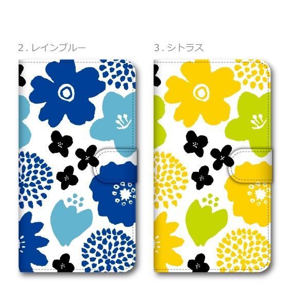スマホケース 手帳型 おしゃれ 全機種対応 iPhone12 mini pro Max iPhone XS XR SE Xperia 1 10 AQUOS sense3 basic Galaxy iPhoneケース カバー 花柄 北欧風 sensense 03