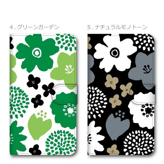 スマホケース 手帳型 おしゃれ 全機種対応 iPhone12 mini pro Max iPhone XS XR SE Xperia 1 10 AQUOS sense3 basic Galaxy iPhoneケース カバー 花柄 北欧風 sensense 04