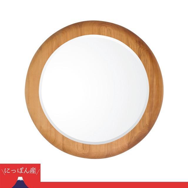 壁掛けミラー 壁掛ミラー 木製フレーム 木製フレーム 円形 丸形 ウォールミラー MUKU5656