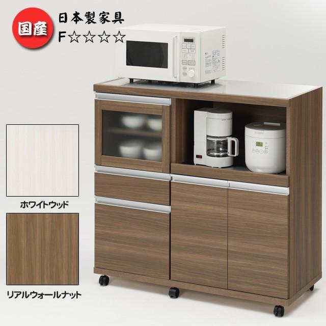 レンジボード キッチンカウンター キッチンワゴン ンセント付き 完成品 日本製(幅102cm 高さ98cm)