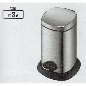 [トイレ用品] サニタリーボックスST-M3[約3L][ペダル式]