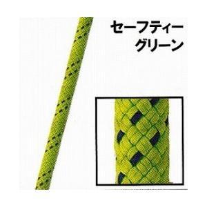 スタティックロープKM312.5mmSグリーン入数:60m(引張強度45kN)NFPA基準認定品