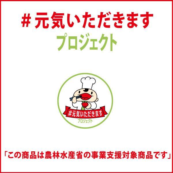 ふぐ フグ とらふぐ刺しフグチリ「得々ふぐ刺身ふぐ鍋セット2人前/超冷」|senzaki-kiraku|07