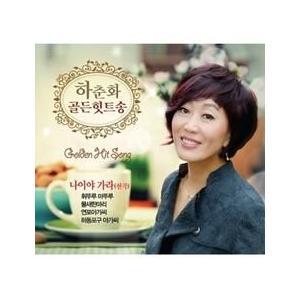 ハ チュナ ゴールデンヒットソング トロット:演歌 SGCD0133 ランキングTOP10 CD 韓国 営業